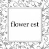 札幌 花屋 | フラワーエスト